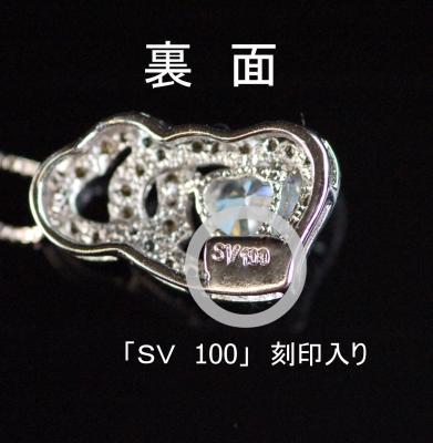 プレゼントに最適☆絡み合うハートがキュート&ロマンティックなCZ34石ペンダント☆「ITALY&SV」刻印入り!